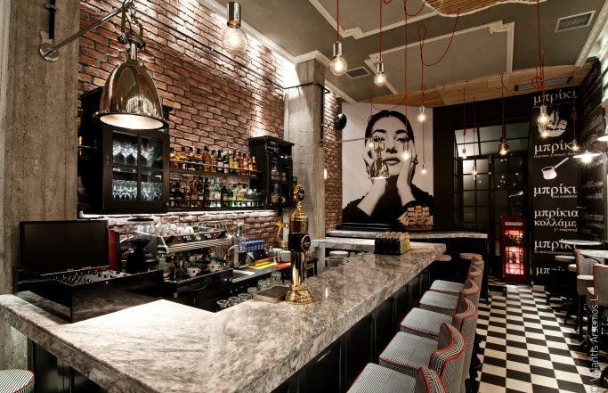 ΜΠΡΙΚΙ Cafe Bar