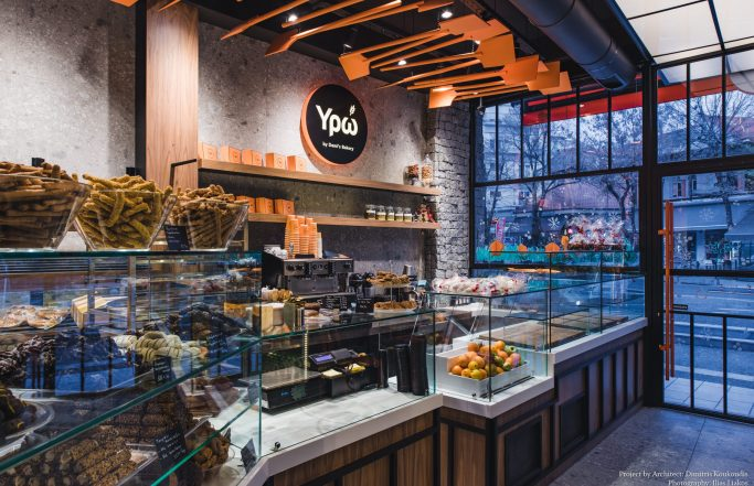 YRO .Bakery Cafe in Edessa.