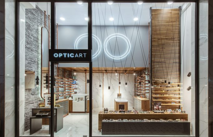 Optic shop in Edessa