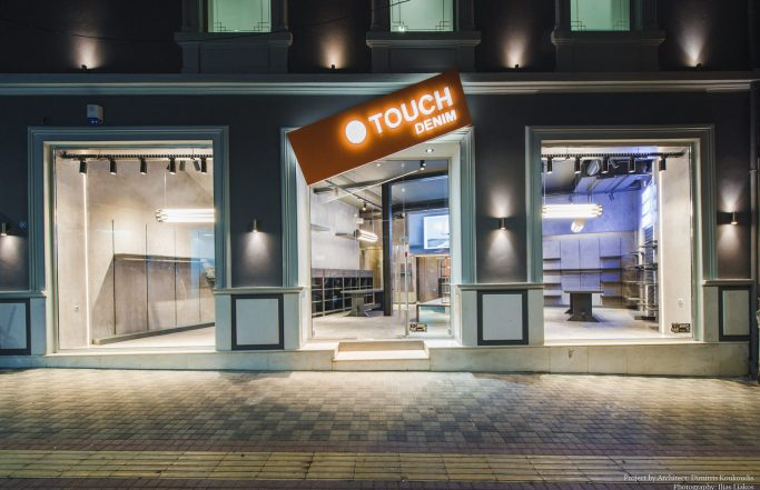 TOUCH DENIM-Mens Fashion Store 2020