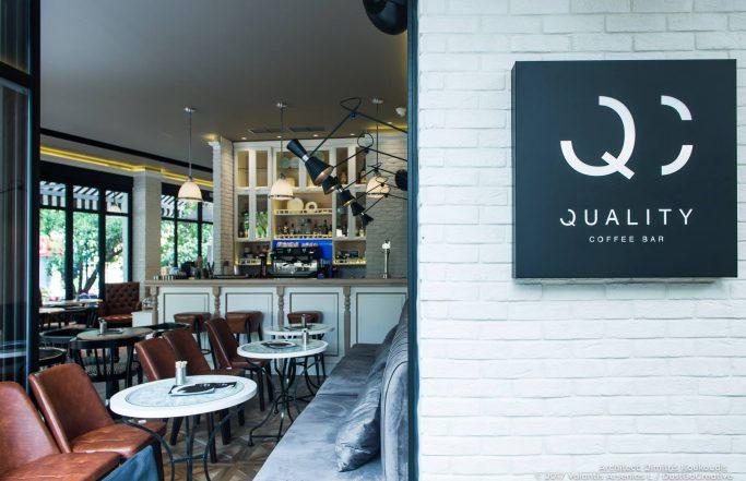 "City Coffee Bar ""QUALITY"" in Edessa Greece"